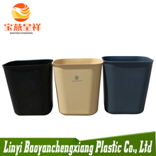 Decorative brown round plastic waste paper bin, waste basket, trash can