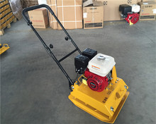 2017 hot sales Construction machinery plate compactor c-90