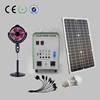 China manufacturer 1000W UPS inverter system solar electricity generating system for home