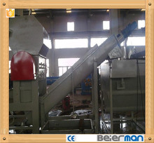 300-500kg/hour PP/PE waste plastic filmes recycling line for sale