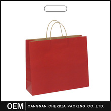 Promotion gift drawstring eco friendly paper bag making machine