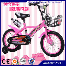 2017 alibaba 14inch kids bicycle/children bike for 3 4 5 6 years old