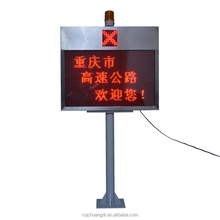 ETC led digital Weight Price Charge Display