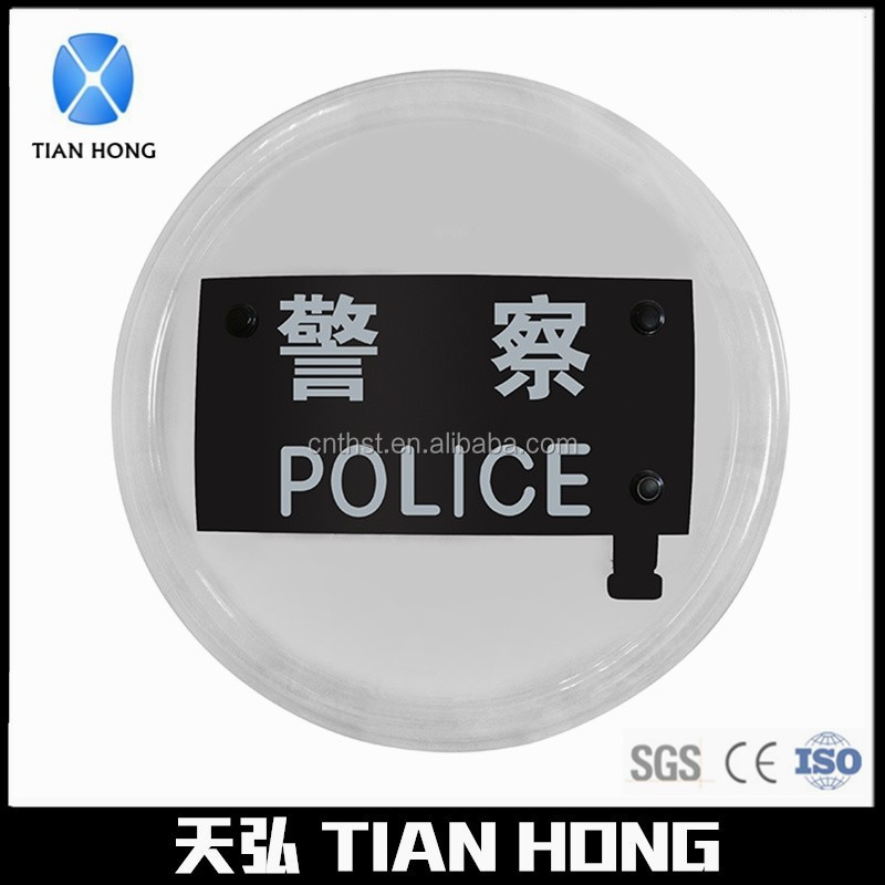 HK Police Security Protection Round Polycarbonate Riot Shield Diameter 55cm