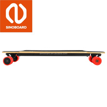 himiway electric long board skateboard cheap wholesale price