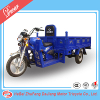 China Ducar TieMa gasoline motor tricycle/three wheel motorcycle/cargo tricycle