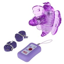 butterfly wireless remote control free Electric vibrating dildo for women pussy masturbation