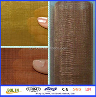 Woven Metal Fabrics / Perforated Copper Sheet / Ultra Fine Brass Coffee Filter Mesh Screen (free sample)