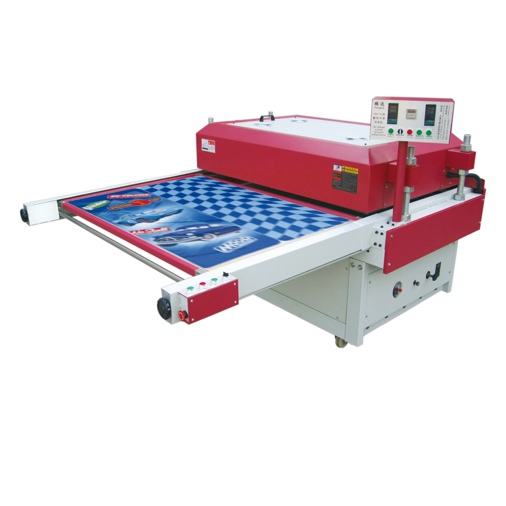 "59"" Flat Large Format Heat Press Transfer Machine <strong>1015</strong>(1500mm X 1000mm)--US Warehouse"