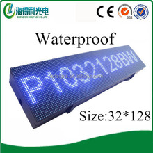 Alibaba express High bright Outdoor led screen board