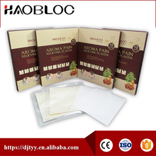 Chinese Herbs Pain Relief Patch For Back Pain Relief- Aroma Pain Relieving Plaster