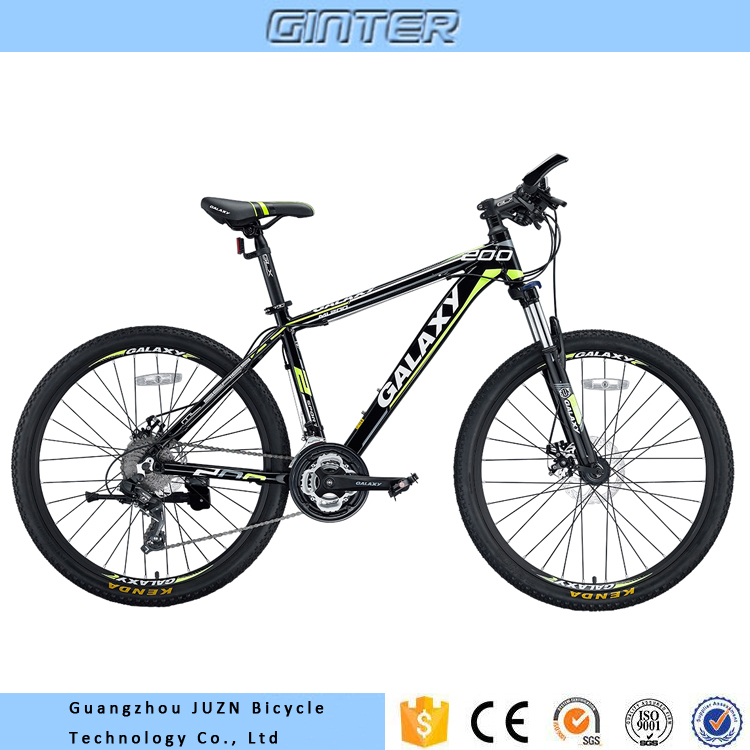 2017 New GALAXY ML200 26 inch full suspension mountain bike