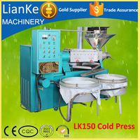 LK150 CE Lower price Grape Seed oil milling machine,oil refining machine,cooking oil making machine
