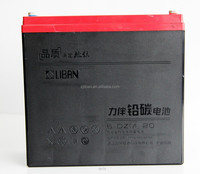 electric bike battery LIBAN lead carbon battery 6-DZM-20