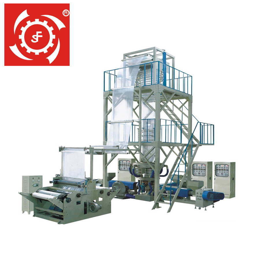 Factory supply LDPE plastic extrusion blow moulding film machine