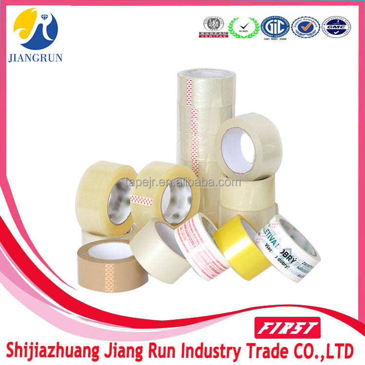 shopping websites clear/brown paper box bopp packaging tape