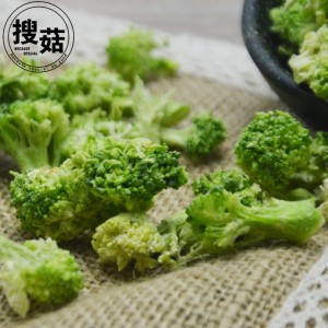 Vacuum Pack Packaging and Dried Style Broccoli
