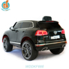 WDDKF666 2018 Hot Sale Electric Car Boy With R/C Toy For Kids