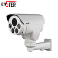 4.0 MP H.264/H.265 HD 1520P New CCTV P2P Outdoor PTZ Camera Fiexed Lens 12mm