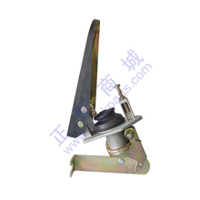 Supply high quality & low price brake accelerator pedal with long service life