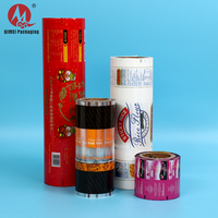 different grade PP PVC PE HDPE OPP plastic clear mylar food packing film roll