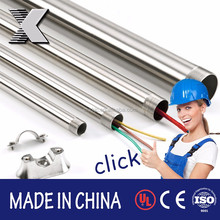 high quality steel ul metal wire cover