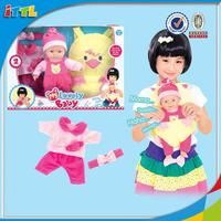Cheap funny doll lovely doll lifelike baby doll toy
