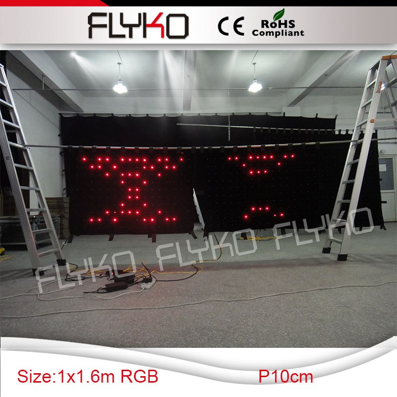 small size indoor connected led video curtain display screen from FLYKO