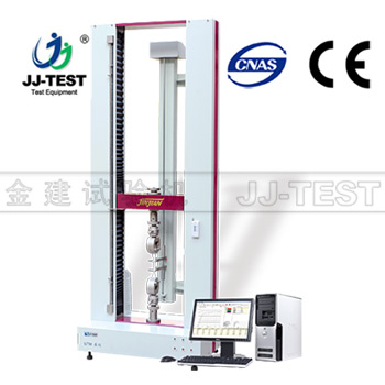 Film testing instruments /Testing Machine(500N-100KN)