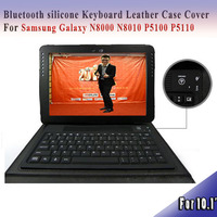 Bluetooth silicone Keyboard Leather Case Cover silicone case for samsung galaxy Note 10.1 N8000/N8010/P5100