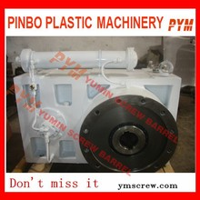 Extrusion machinery gearbox for plastic machine