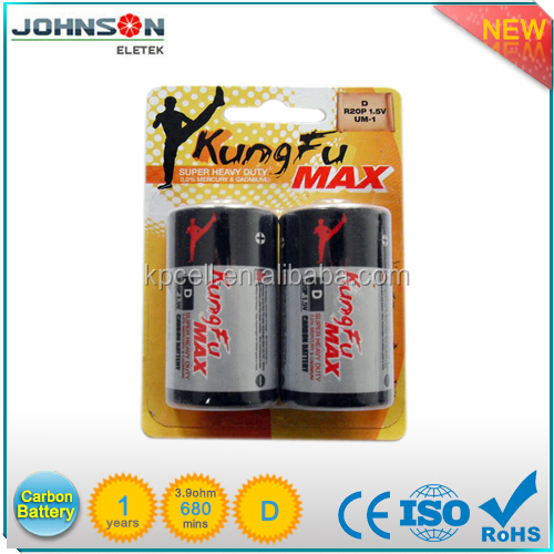 Magic power D SIZE R20 CARBON ZINC Dry Battery