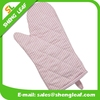 Simple silicone oven glove fire-proof oven mitts