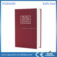Steel Economic Intelligent Electronic Safe,hotel safe deposit box