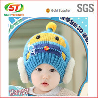China Factory supplier good quality funny crochet kids winter hat