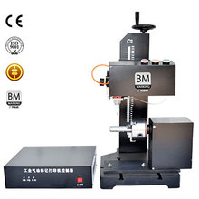 industrial plant automatic engraving machinery staple pin making machine