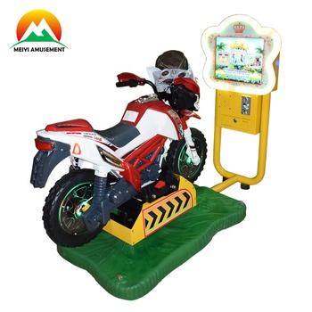 3D Motor swing machine Kiddie ride car machine racing game for kids