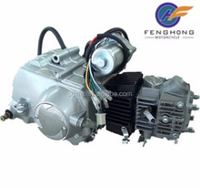 Best selling Chinese chongqing cheap motorcycle parts atv locin 4 stroke 152fmh motor cycle/ATV engine 110cc
