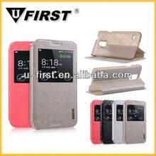 2014 New phone case for samsung Galaxy S5