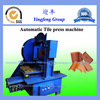 YFAT2 roof tile making machine, fully automatic roof tile making machine