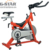GS-9.2W Very popular super Pro Spinner Bike for Home use