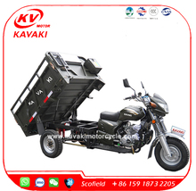 KAVAKI Factory 150CC Motor Tricycle Three Wheel Motorcycle for Sales