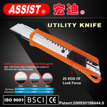 High quality 18mm utility knife, hand tools office pocket utility knife auto retract utility knife