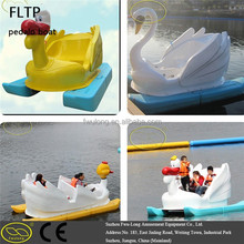 China Fwulong Factory CE Approved pedal boat canopy ,used pedal boats for kids swan pedal boat