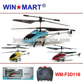 WM-F3D116 high quality 3ch metal gyro r c helicopter