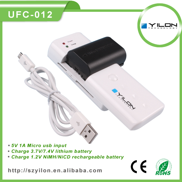 silver beauty battery charger, 1.2v battery charger, micro usb battery charger