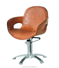 Professional salon furniture dryer chair Classic Hairdressing Chair H-A273B