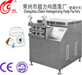 Two stages Liquid Processing Types dairy GJB2000 homogenizer 3 plunger