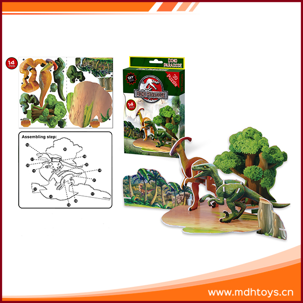 Educational EPS paper children DIY toy dinosaur series 3d puzzle