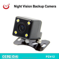 car vehicle auto backup Camera
